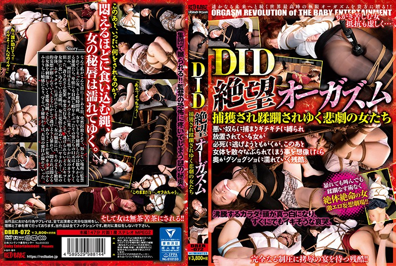 DBER-072 japanese sex Damsel In Distress – Tragic Babes In Bondage Experience The Best Orgasms Of Their Lives