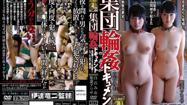DTRS-016 stream jav Gang Banging Documentary. What Became Of The Woman Who Was Sacrificed To Brutes