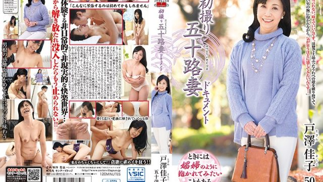 JRZD-796 japanese jav Entering The Biz At 50! Yoshiko Tozawa