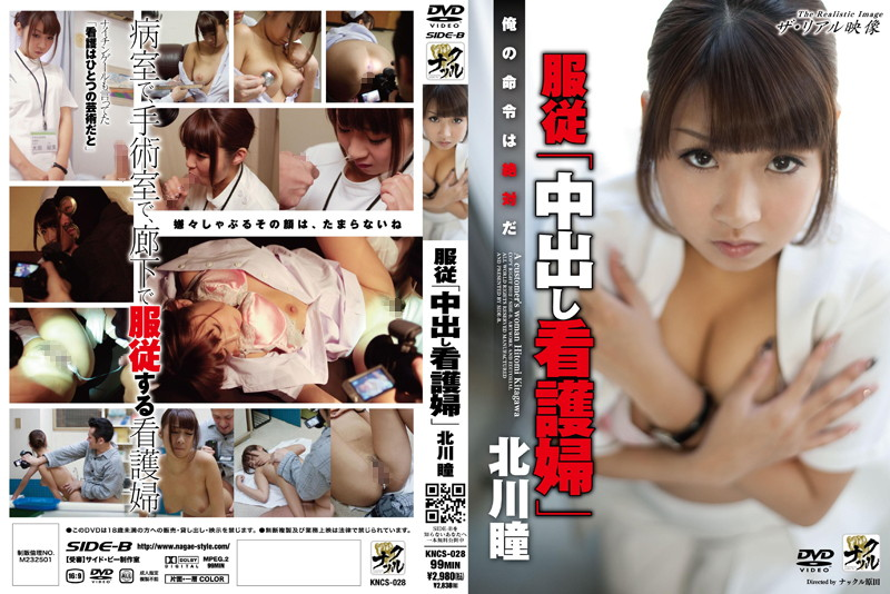 KNCS-028 best japanese porn The Real Image Obedience: Creampie Nurse Hitomi Kitagawa