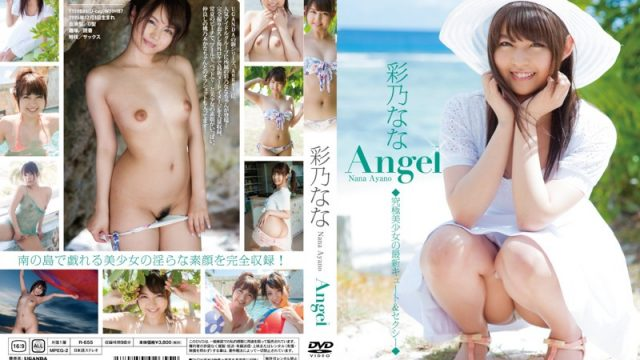 R-655 japanese sex videos Angel Nana Ayano