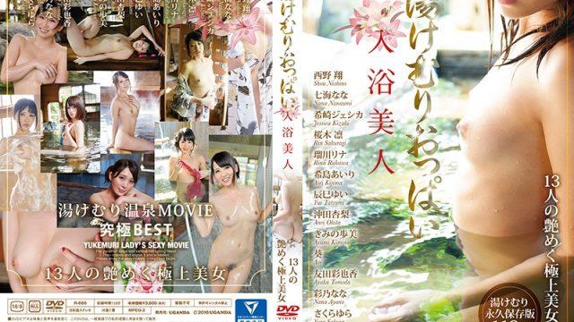 R-666 hd asian porn Steamy Breasts Bathing Beauty