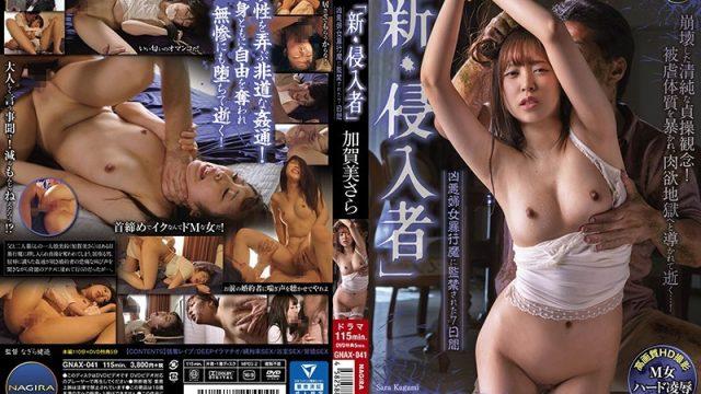 GNAX-041 japan av New Break-in/Sara Kanami