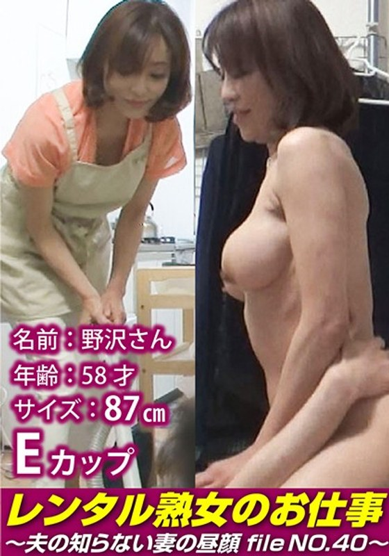 SIROR-040 japanese porn The Work Of A Mature Woman For Rent – The Secret Side Of A Wife That Her Husband Will Never See –