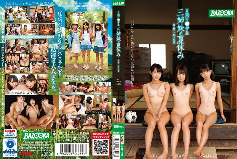 MDBK-122 jav online Three Tan S********l Sisters On Summer Break, Summer 2020