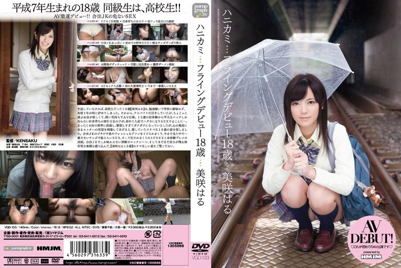 VGD-133 top jav Shy Girl 18 Year Old Haru Misaki's Flying Debut