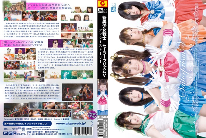 GEXP-17 jav me New Beautiful Female Soldier Sailorprism V After Story