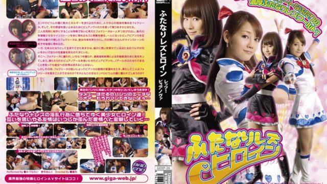 GEXP-26 watch jav online Dickgirl Lesbian Heroine! Let's Pure Nova