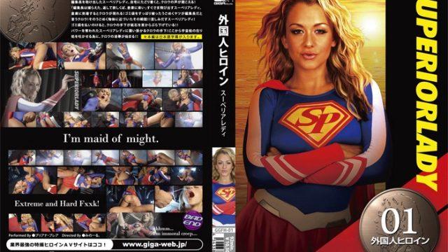 GGFH-01 jav movies Foreign Heroine Superior Lady Briana Blair
