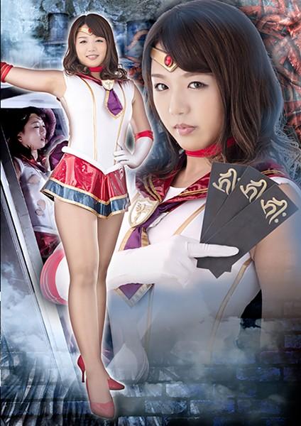 GHKQ-61 streaming jav Tales Artemis Riko Kitagawa