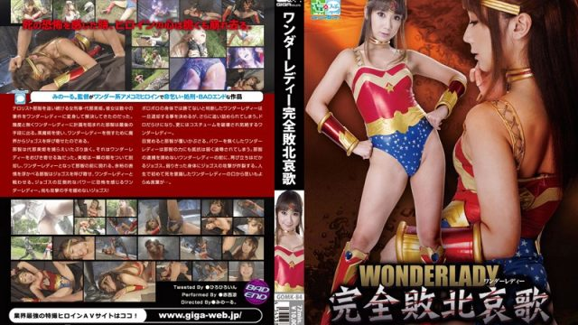 GOMK-84 japanese hd porn Wonder Lady. The Lament Of Complete Defeat