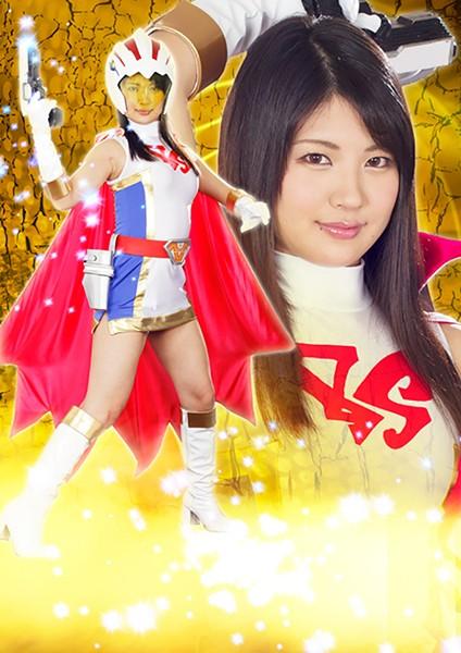 RYOJ-11 japanese porn movies Fallen Heroine Vol. 111: Cyborg Bird Squad Birdswan – Aoi Mizutani