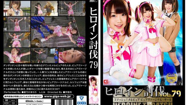TBB-79 watch jav Heroine Suppression Vol.79 – Smash! Melpure – Pure Virginal Saga