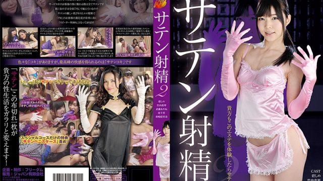 NFDM-391 porn xx Satin Semen 2