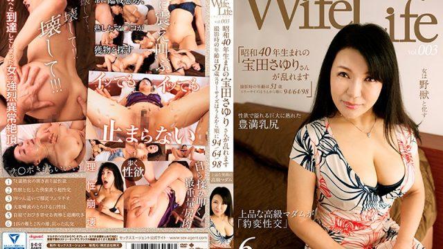ELEG-003 japanese sex movies Sayuri Takarada Wife Life Vol.003 Sayuri Takarada, Born In Showa Year 40 Gets Wild At The Time Of Shooting, She's 51