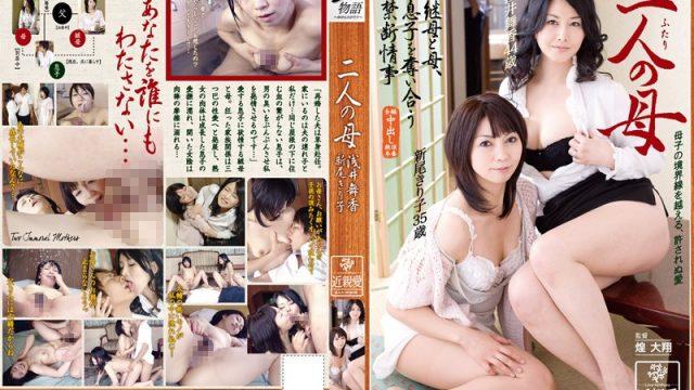 YUME-021 jav hd porn Two Moms Maika Asai Kiriko Nio