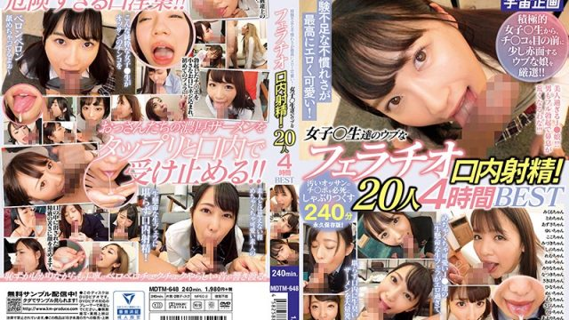 MDTM-648 xnxx Arihoshi Aori Waka Misono She's Inexperienced, But Her Clumsiness Is Absolutely Erotic And Cute! These S********ls Are Giving