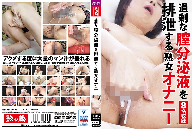 JKNK-106 porn japan hd Mature Women Get Incredibly Wet When They Jerk Off