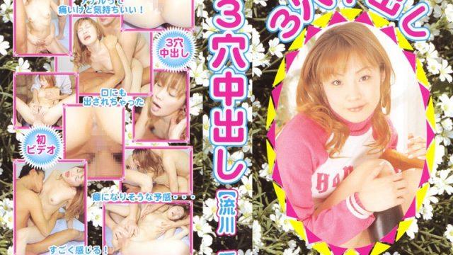 JKW-001 best free hd porn Triple Penetration & Creampie 21 Year Old [Shun Rukawa] RUKA