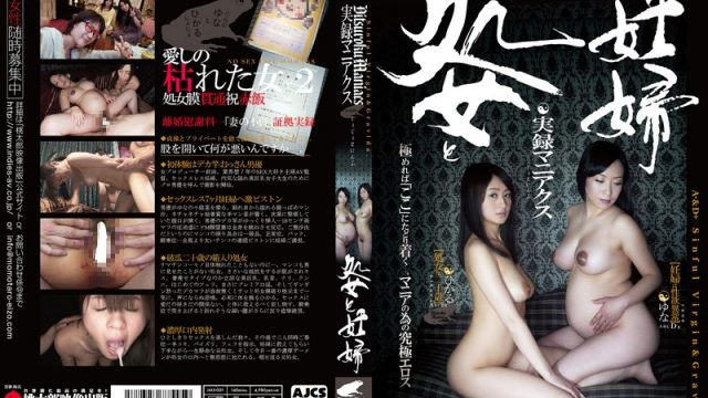JMX-001 free asian porn movies The Virgin And The Pregnant Woman