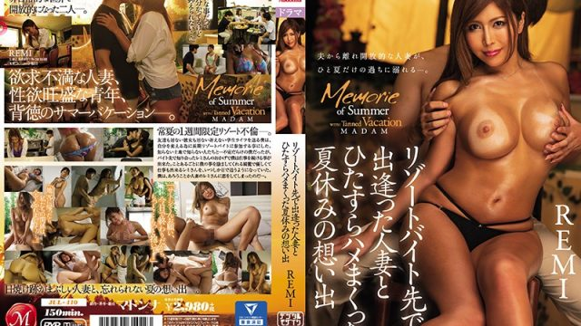 JUL-410 xxx online Memories Of Summer: The Married Woman I Fucked During My Part-Time Job At A Resort REMI