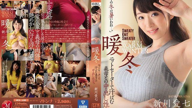 JUL-416 streaming porn movies Warm Winter – Creampie Sex With Your Stepmom, Sweaty In A Knitted Sweater. Aina Shinkawa 7