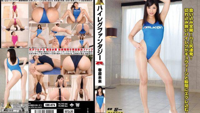 KMI-076  High Leg Fantasy Double R Miki Sunohara
