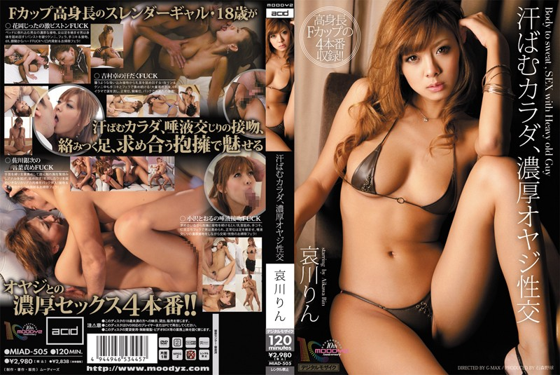 MIAD-505 jav idol Drenched in Sweat, Having Passionate Sex With Older Men Rin Aikawa