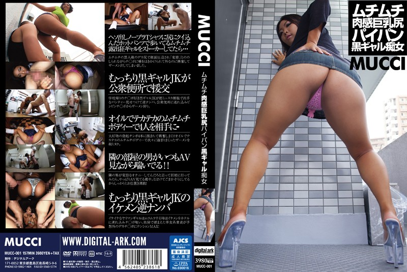 MUCC-001 porn japan hd MUCCI Plump, Voluptuous And Perverted Black Gal With A Shaved Pussy, Big Tits And Ass. Sena Suzutani
