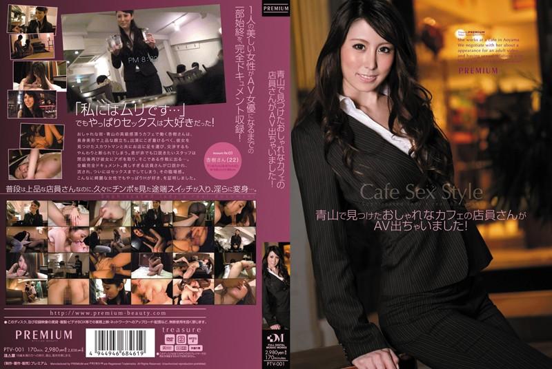 PTV-001  A Clerk of a Stylish Cafe We Found in Aoyama Did Porn!
