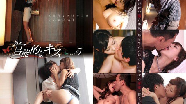 RGB-021 xxx girls Sensual Kiss 5