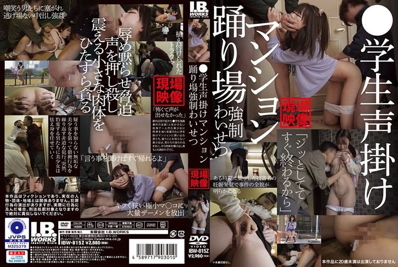 IBW-815Z japanese sex videos S********ls Lured To A Local Apartment And Made To Fuck