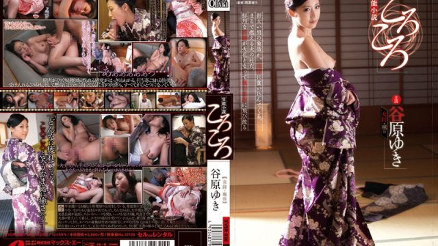 XVSR-030 jav stream Erotic Novel Ooh yeah Yuki Tanihara