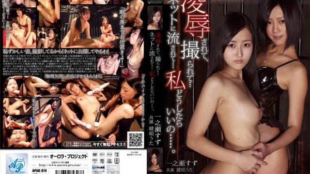 APAK-074  Uta Kohaku Suzu Ichinose After T*****e & R**e Caught on Camera Leaked Online…What Should I Do Now… Suzu Ichinose Uta