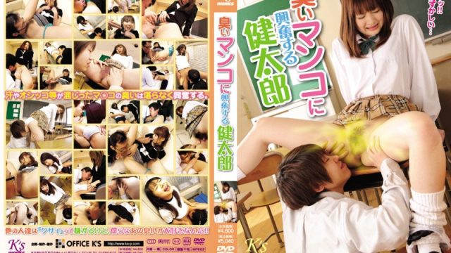 DKSW-236 jav hd streaming Kentaro Get's Turned on by Stinky Pussies