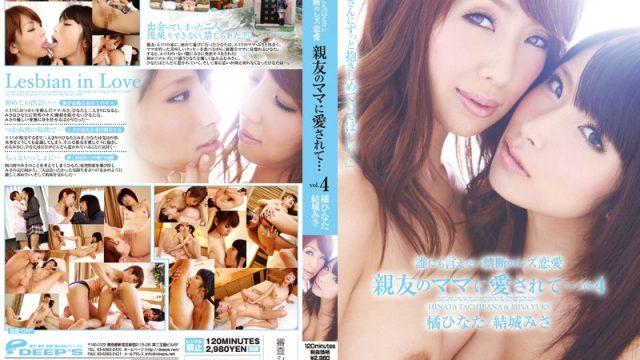 DVDES-374 japanese sex Misa Yuki Hinata Tachibana Forbidden Lesbian Love Can't Tell Anyone: I'm Having an Affair with My Friend's Mother! ( Hinata