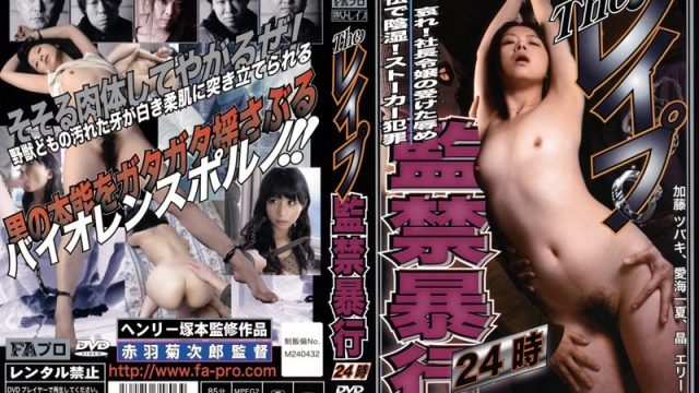 FAJS-006 jav porn best The R**e: Confinement V******e for 24 Hours! The Company Boss' Young Lady Gets Stalked and R**ed!