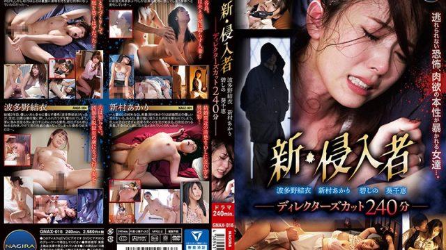 GNAX-016 full free porn New: Aggressor–Director's Cut 240 Minutes