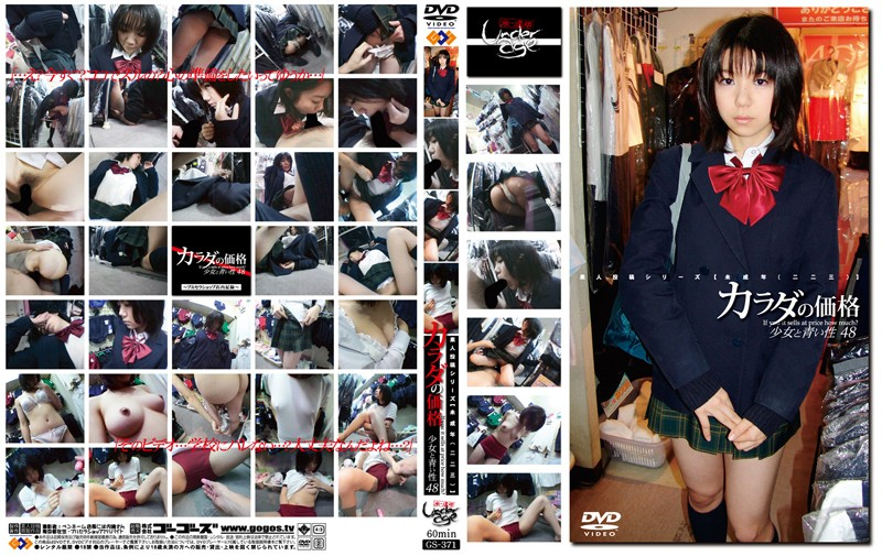 GS-371 stream jav Barely Legal (223) Price Of Your Body; Young Girl's Inexperienced Sex 48