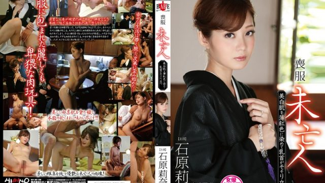 HBAD-266 porn hd jav Rina Ishihara Widow In A Mourning Dress. Her Beautiful White Skin Turns Pink And Her Nipples Become Erect Rina
