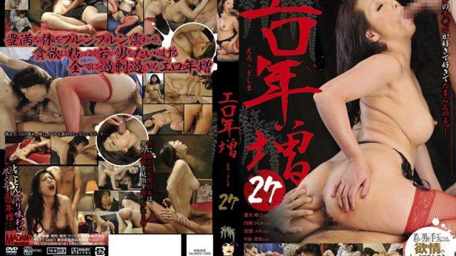 MAMA-357 jav streaming Erotic Mature Woman 27