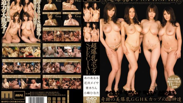 MIRD-066 best jav porn SPECIAL Super Titty Body Special Ano Aruru Meisa Hanai Rin Aoki Hinata Komine