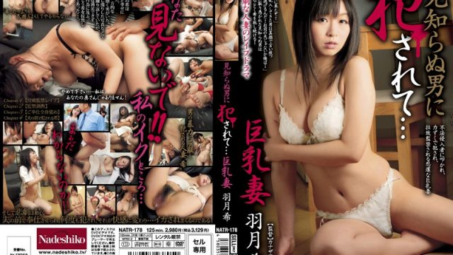 NATR-178 japanese porn streaming R**ed By A Stranger… The Wife With Big Tits, Nozomi Hazuki