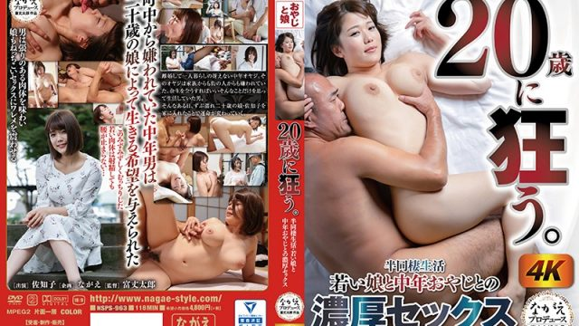 NSPS-963 jav guru Sachiko Going Crazy Aged 20. Living Together Half The Time: Hot Steamy Sex Between Middle-Aged Old Man And