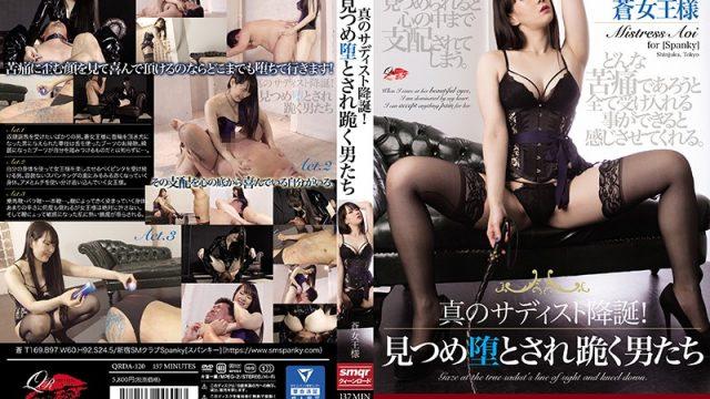 QRDA-120 watch jav online A True Sadistic Nativity! Meet The Men Who Kneel Before Her Steely Gaze Aoi