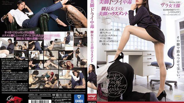 QRDA-122 jav hd stream Beautiful Legs – Long-Legged Mistress Teases You Sara