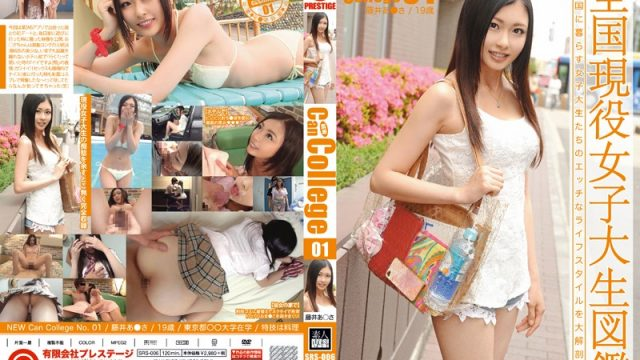 SRS-006 japanese porn movies NEW Can College 01 Aisa Fuji