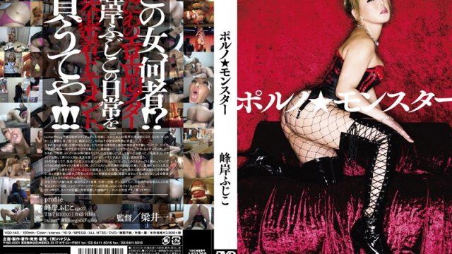 VGD-140 jav porn best Porno Monster Fujiko Minegishi