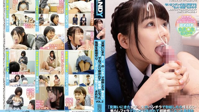 DANDY-749 best jav This S********l Came To See Me In The Hospital And She Got Me Hard By Flashing Panty Shot Action At