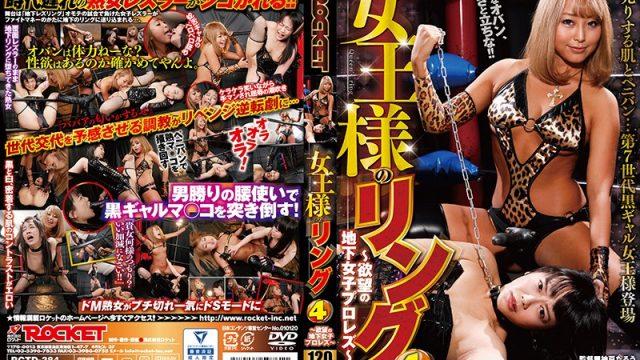 RCTD-384 japanese av Queen's Ring 4 ~ Lusty Underground Pro Wrestling Lesbians ~